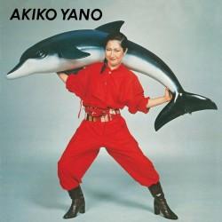 Akiko Yano - Iroha Ni Konpeitu